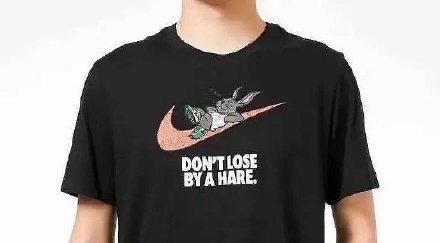 """世和会今日世界简讯 2021/04/17 Nike爆""""兔子""""风波 新品T恤遭小粉红攻击"""