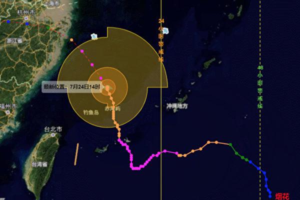 世和会今日世界简讯 2021/07/25 台风烟花路径奇异 避开台湾直扑上海浙江