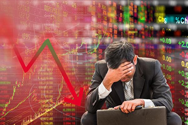 世和会今日世界简讯 2021/07/27 中概股在美遇2008年来最惨跌幅 两日达15%